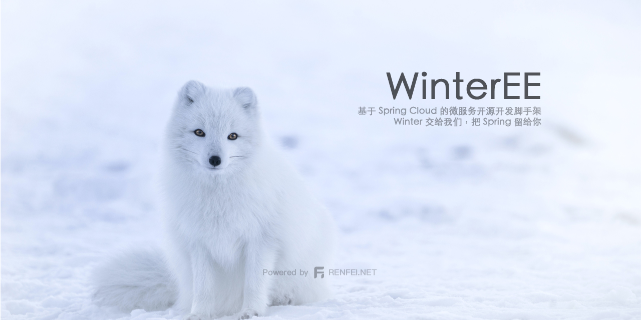 WinterEE