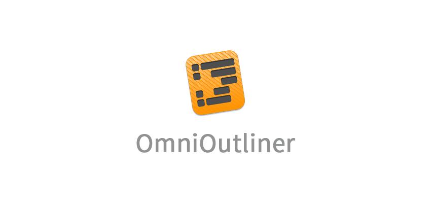 OmniOutliner 激活/破解 密钥/密匙/Key/License