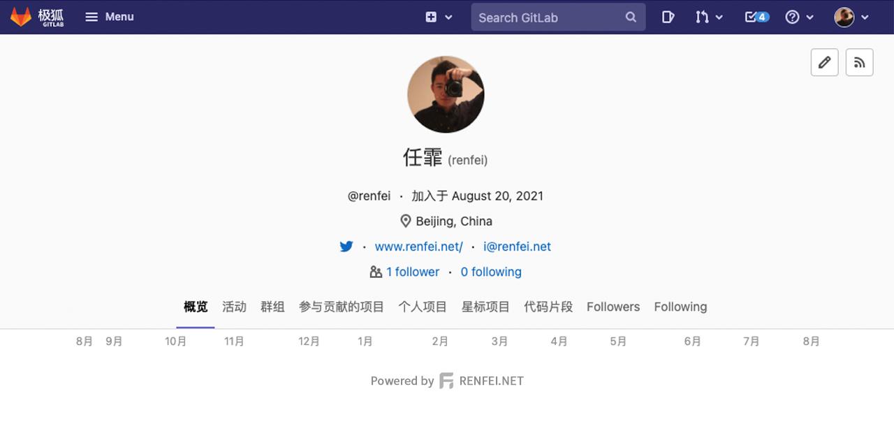 国内版 Gitlab.cn(极狐)正在为期一个月的内测阶段中