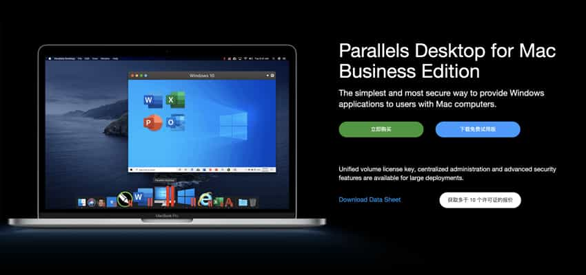 Parallels Desktop For Mac Business Edition 15.1.2.47123 CR2 破解版 [TNT]