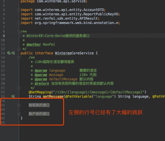 使用editor-fold标签折叠代码