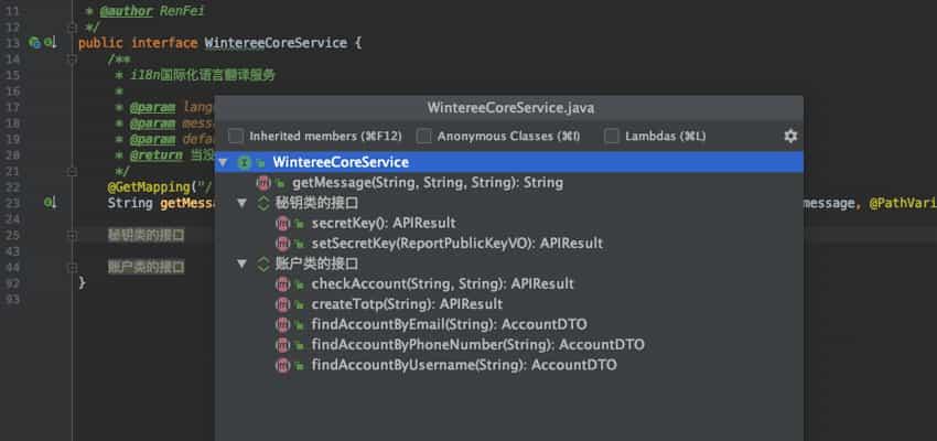使用editor-fold标签折叠你的代码优化你的代码结构