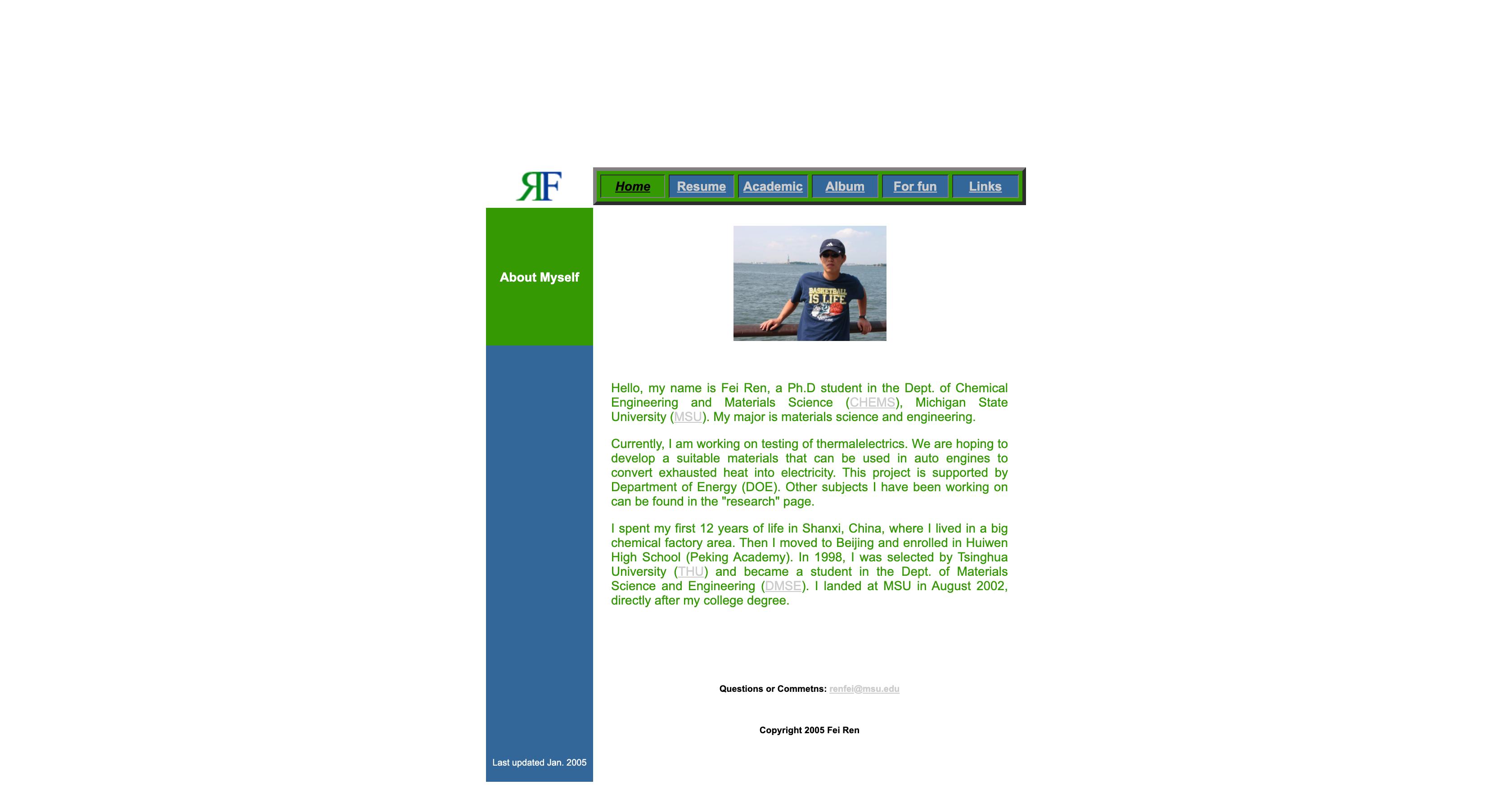 renfei.net在2005年的页面