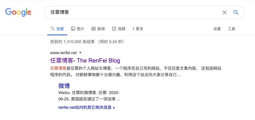 再次触发 Google Sitelink,今天谈谈我两次触发 Google Sitelink 的经验