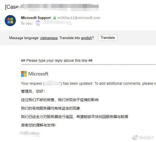 微软回应GitHub崩溃