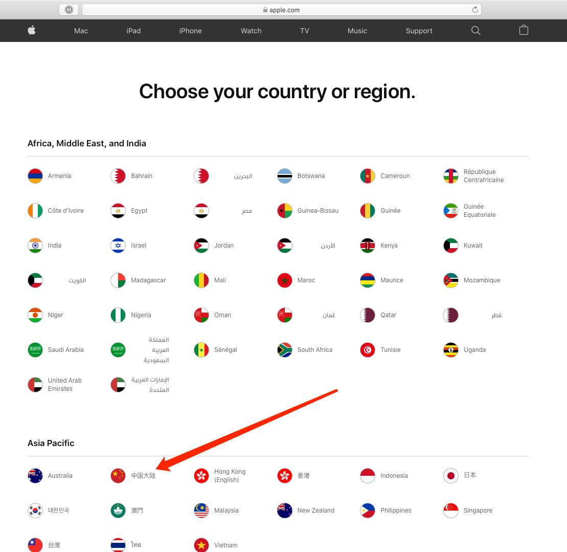 苹果官网国家地区选择页