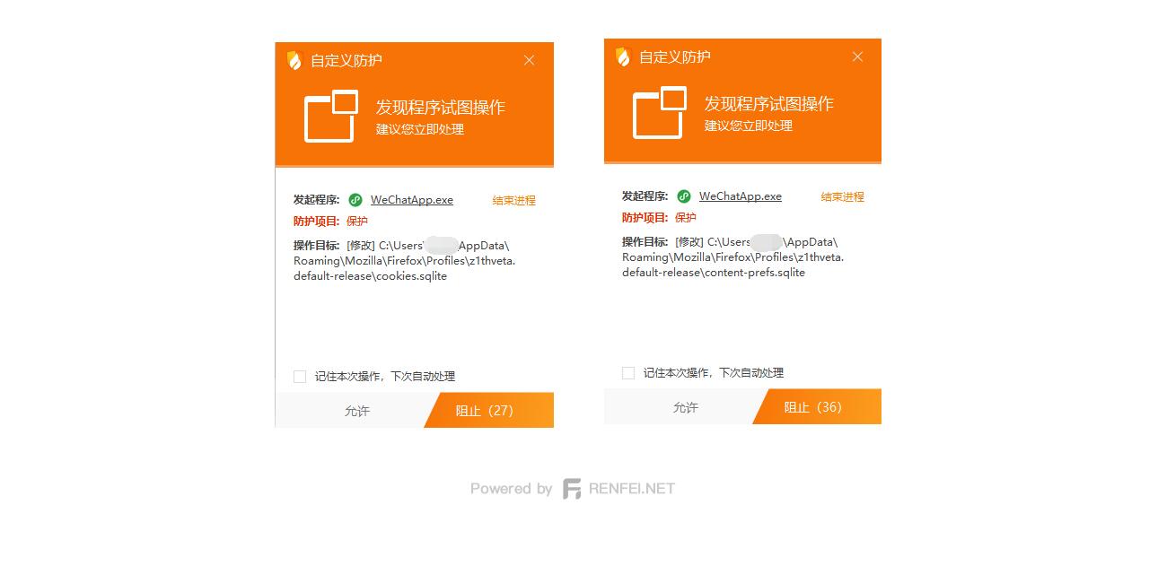 继 QQ 读用户浏览器之后,微信 PC 客户端也被报出扫描用户浏览器信息