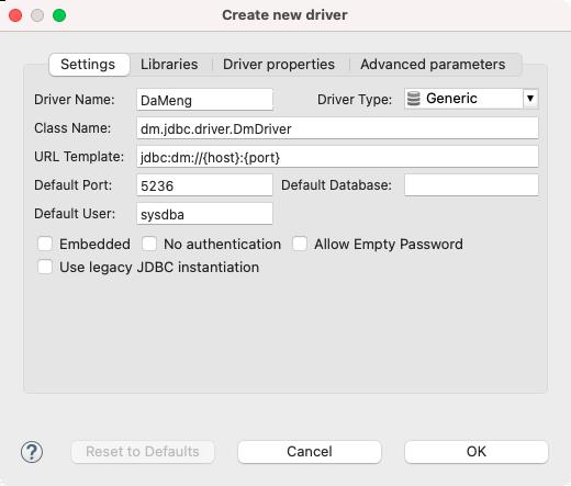 添加DBeaver新驱动程序