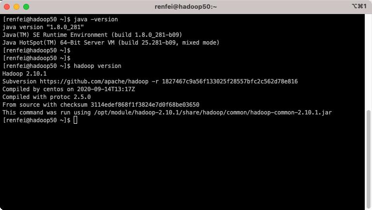 验证jdk和hadoop安装正确