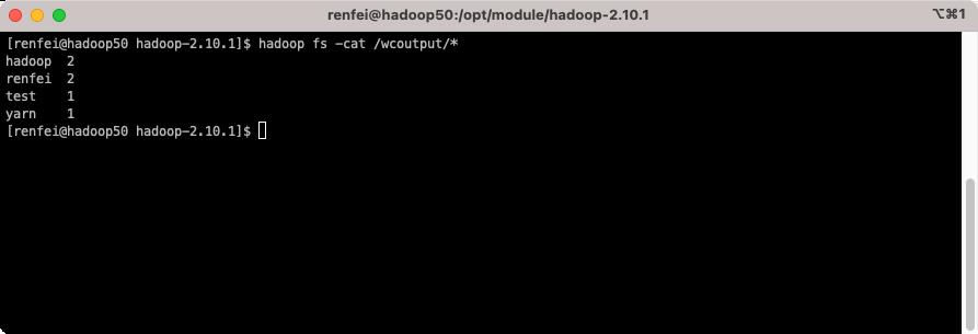 浏览HDFS文件