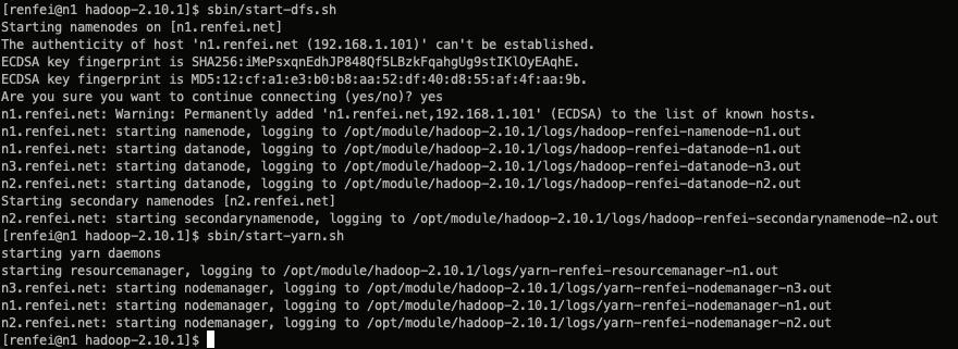 启动Hadoop集群