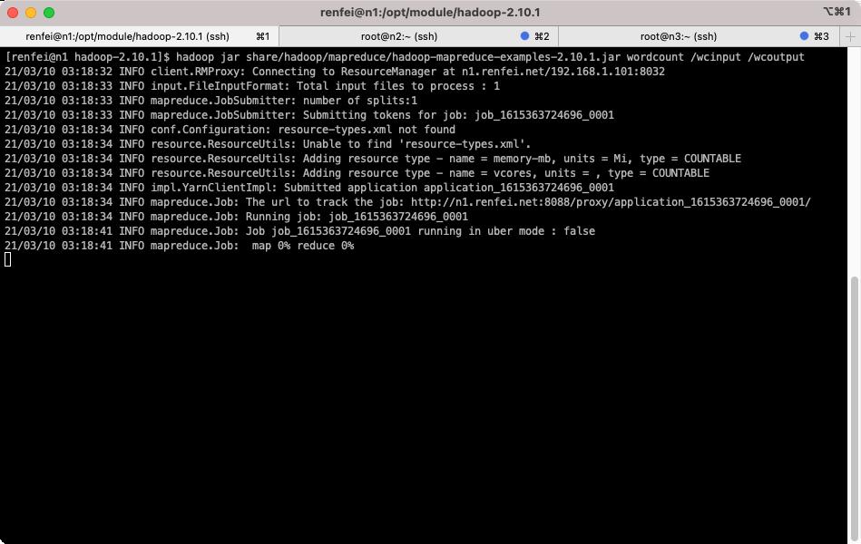 运行Hadoop任务