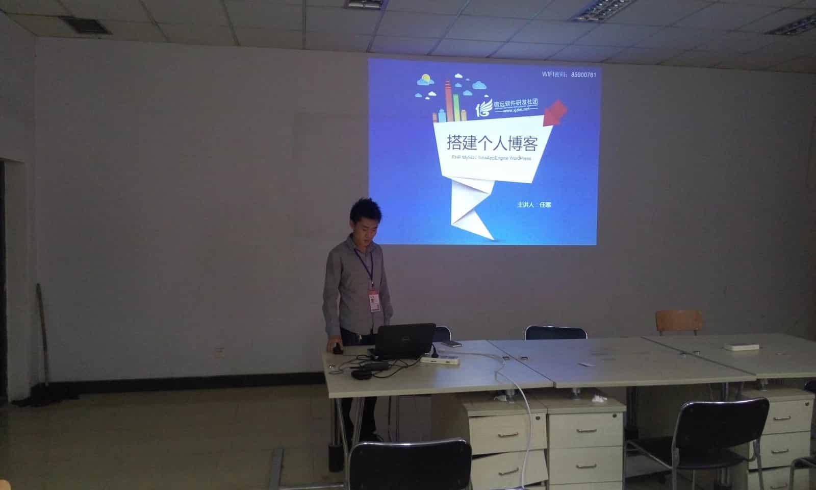 信远软件研发社团